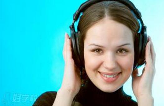 雅思听力标准