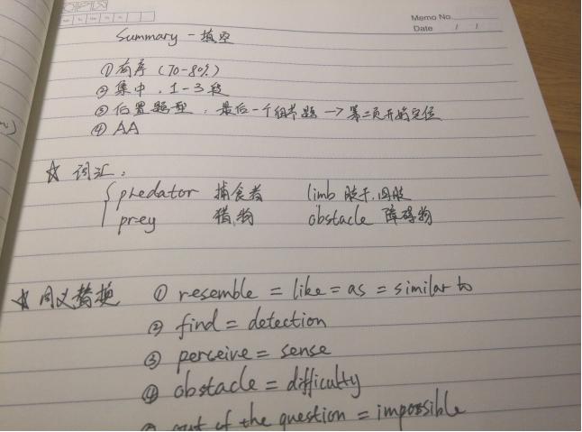 雅思阅读高分系列之-背一本字典,还不如做好课上的笔记