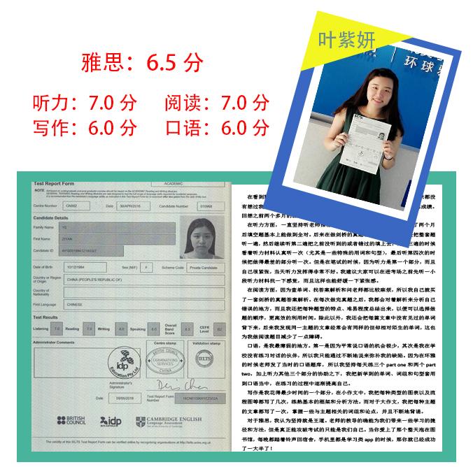 student19