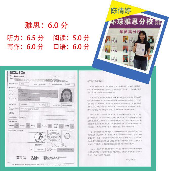 student2-668x676